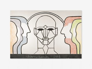 Marcus Kleinfeld, BIOMECHANIK, 2008 Oil, crayon on canvas 190 x 280 cm
