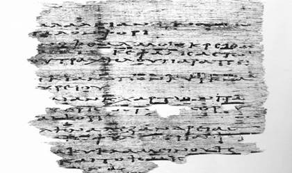 http://frangist.com/wp-content/uploads/2015/04/ancient-hangover-cure-discovered-greek-texts-183330104.jpg