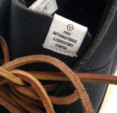 visvim-veggie-shoe.jpg