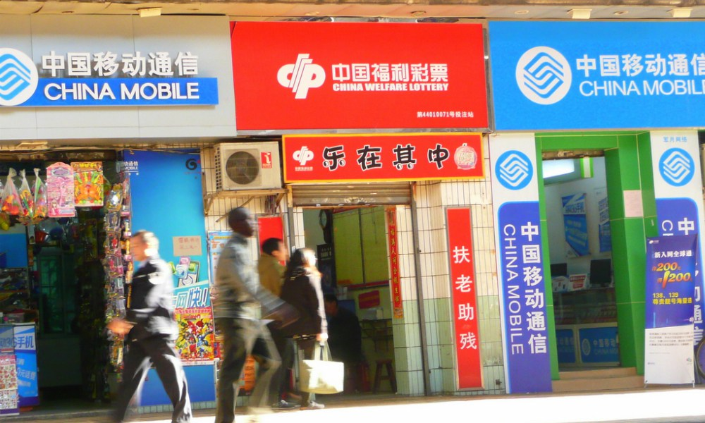Lottery sales bounce back in China