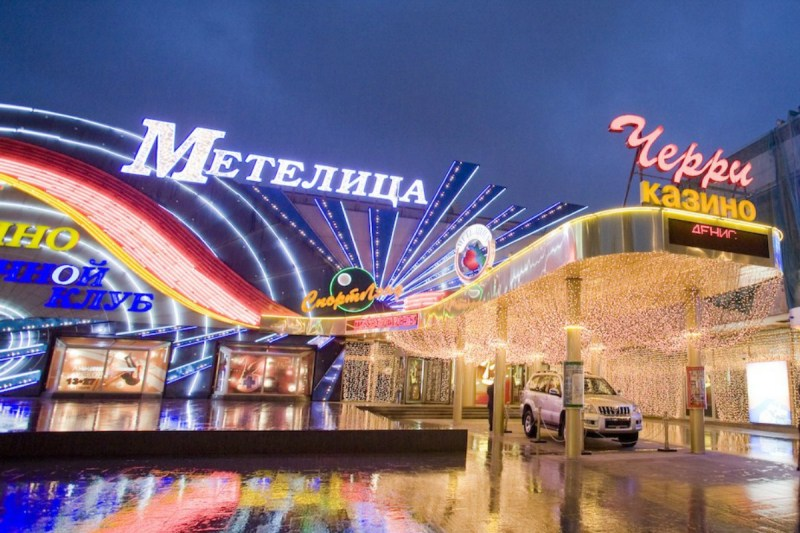 Primorsky Krai The New Gambling Hub
