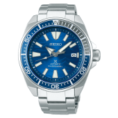 Seiko Prospex Samurai Save The Ocean White Shark SRPD23K1