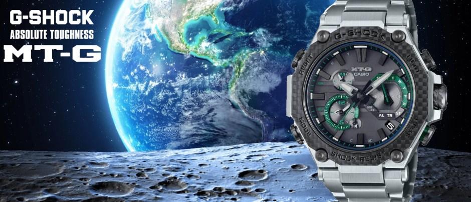 Banner G-Shock MTG-B2000YBD-1AER MTG-B2000XD-1AER
