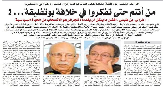 De graves révélations ont été diffusées sur les réseaux sociaux par un ancien cadre militaire qui évoque les véritables raisons de l'incarcération de Lakhdar Bouregaa…