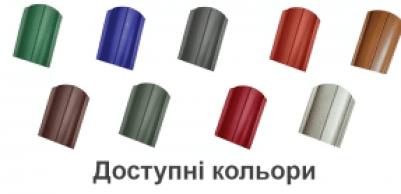 кольори оформлення штахетної огорожі