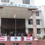 नेपालीको  राष्ट्रिय जागरण अभियान'का लागि कांग्रेसले खटायो केन्द्रीय प्रतिनिधि (सूचीसहित)