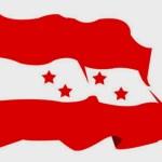 करारमा नियुक्त गर्ने कर्मचारीहरुको लोकसेवा आयोगले नै छनौट गर्ने कानुनी व्यवस्था गर्न प्रमुख प्रतिपक्ष दल नेपाली कांग्रेसको सरकारसँग माग