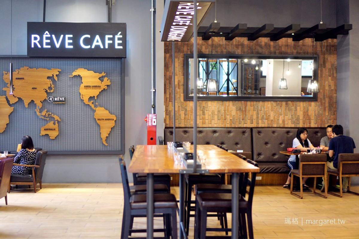 RÊVE Café 黑浮咖啡東港店 高雄起家的連鎖咖啡進軍屏東 @瑪格。圖寫生活
