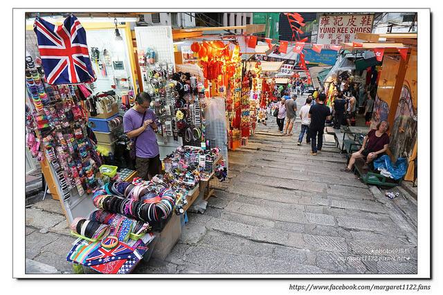 擺花街Parfumerie Trésor。香港第一家獨立品牌香水店|走過中環石板路 @瑪格。圖寫生活