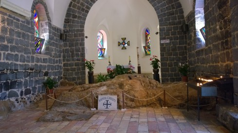 Rock on which the Risen Jesus served breakfast to his Apostles