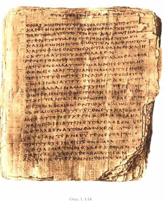 Introduction to John's Gospel