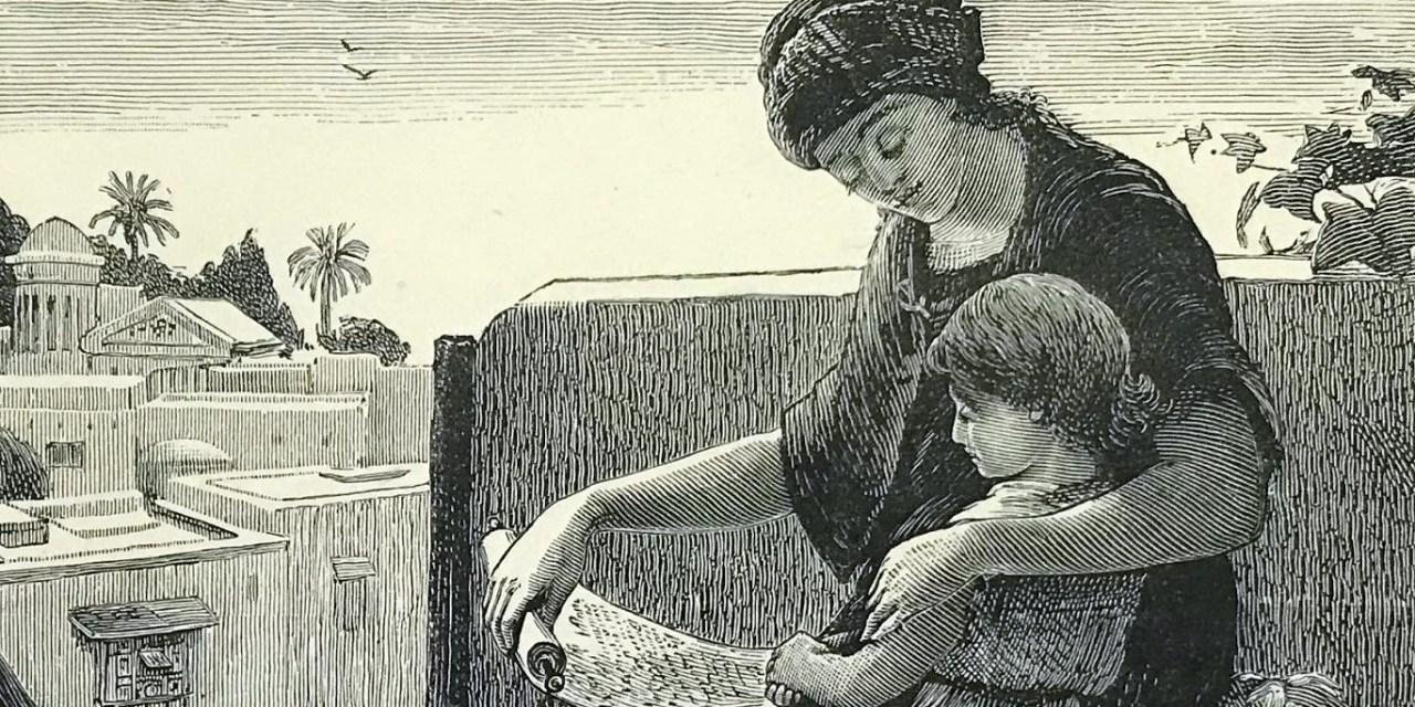 Lois and Eunice's Faith and Family
