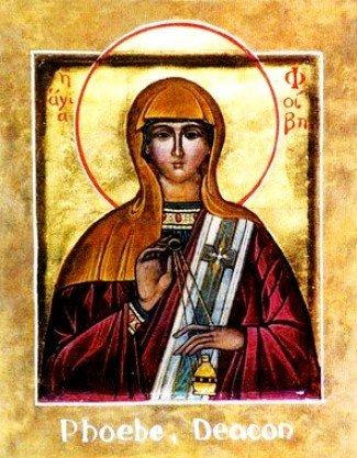 Icono de Phoebe