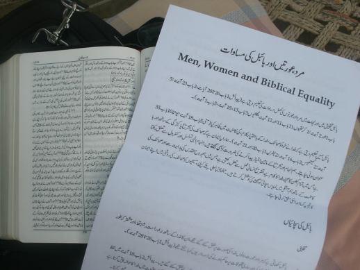 Javed Irshad using CBE material in Pakistan