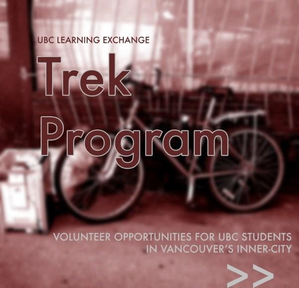 Starting the Trek Program