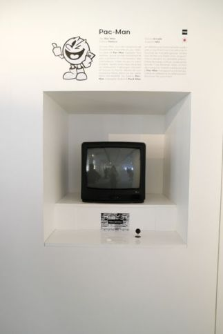 GAME-Exposition-07