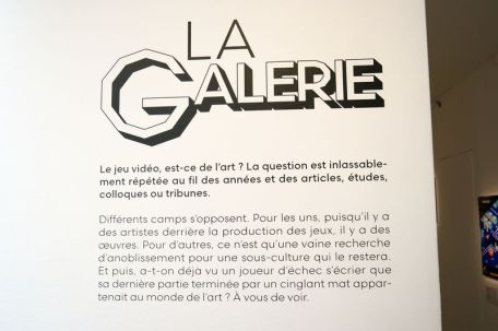 GAME-Exposition-24