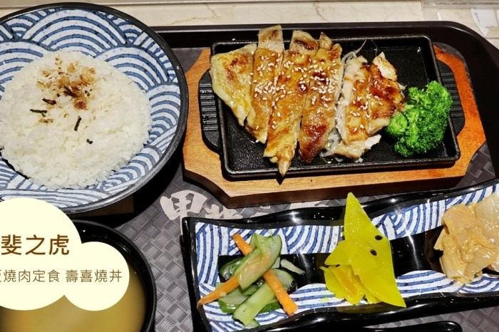 甲斐之虎 鐵板燒肉定食 壽喜燒丼|中友美食街 想要大口吃肉就來甲斐の虎(附菜單)台中北區美食