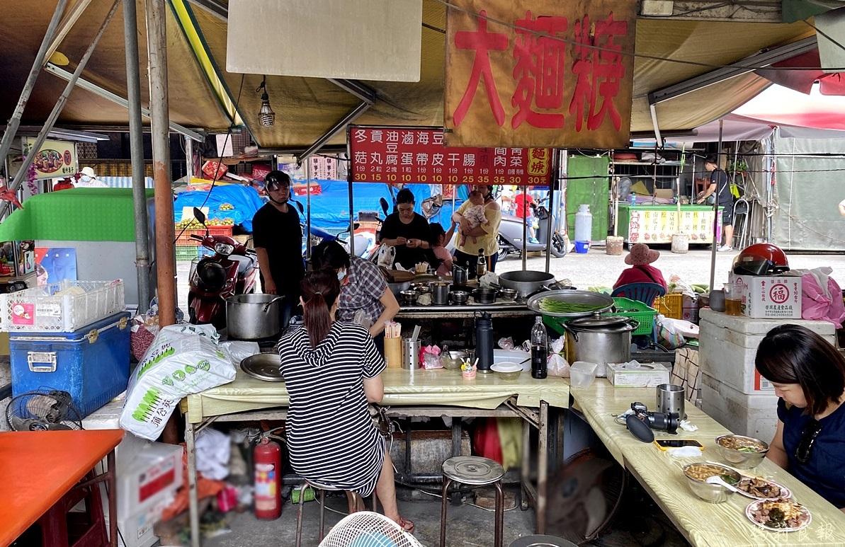 第三市場大麵羹,台中古早味,台中傳統早餐,台中特色小吃,台中美食,大麵羹,台中大麵羹,第三市場美食