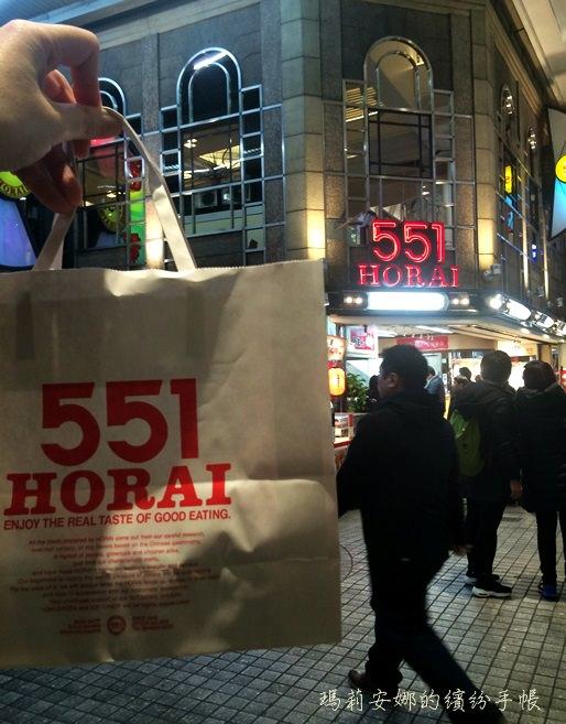 大阪美食 551 HORAI 蓬萊包子@心齋橋/難波