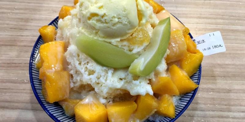 台中西區冰品 有春冰菓室-冷熱食都吃得到的懷舊冰菓室 食尚玩家推薦