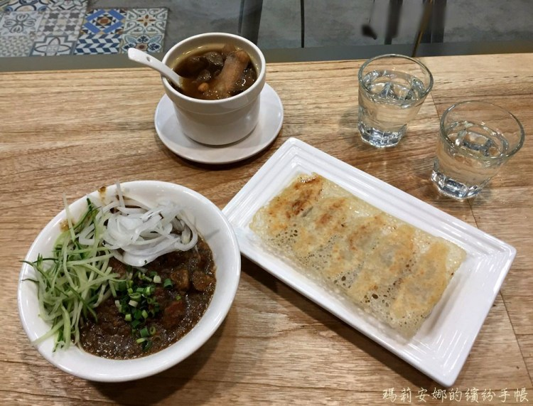 台中西區 小戶商行-中式輕食 北方麵食 蒸籠點心 冰花鍋貼 手工現作
