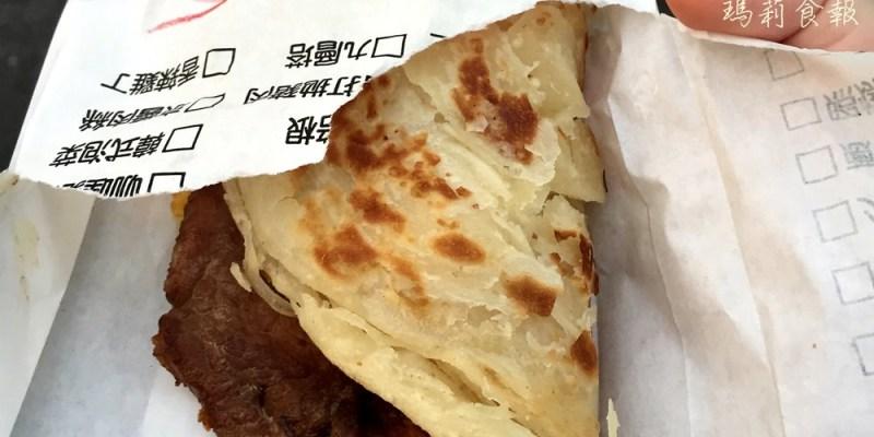 台中北區美食|打餅舖烙餅 口味豐富 高CP值的手工烙餅 一中商圈老店推薦
