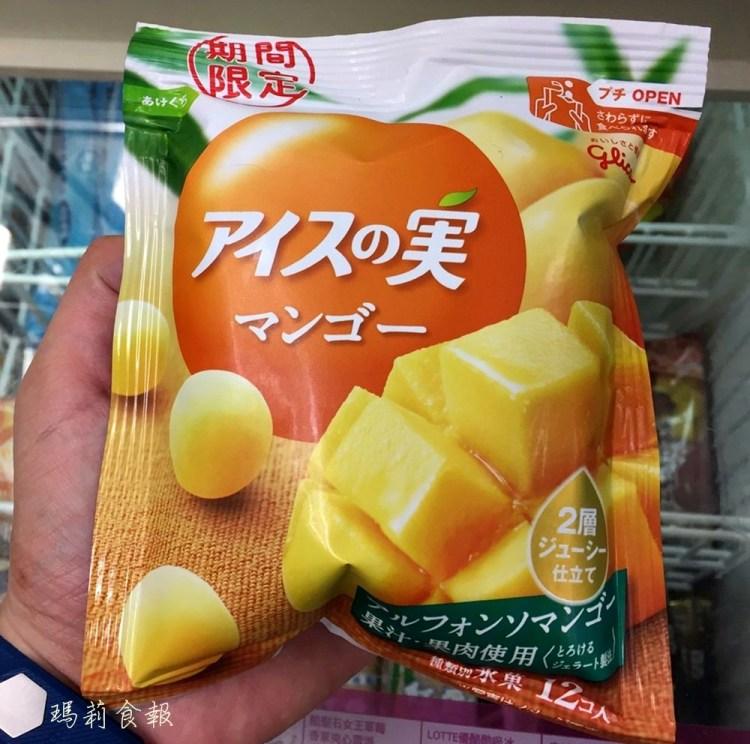 7-11格力高果實冰球 アイスの実 芒果口味 期間限定上市囉