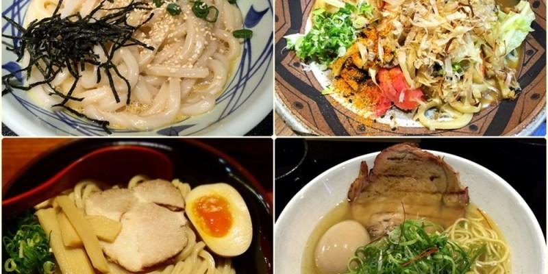 台中美食|拉麵、烏龍麵懶人包-日式濃郁、台式清爽 總集合(202005更新)