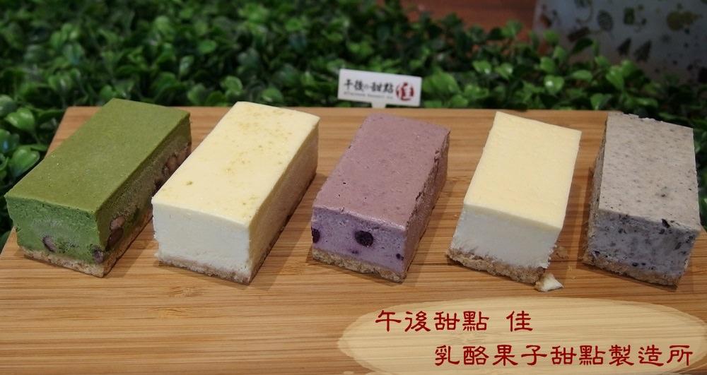 午後甜點佳|北海道生乳捲、乳酪條 台中東區日式甜點推薦
