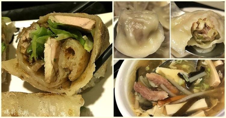 台中北區 角子虎 中友美食街麵食料理推薦 捲餅必點