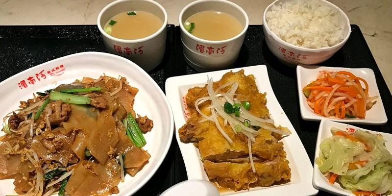 台中北區|湄南河泰式料理 來自泰國清邁的道地泰式料理 中友美食推薦