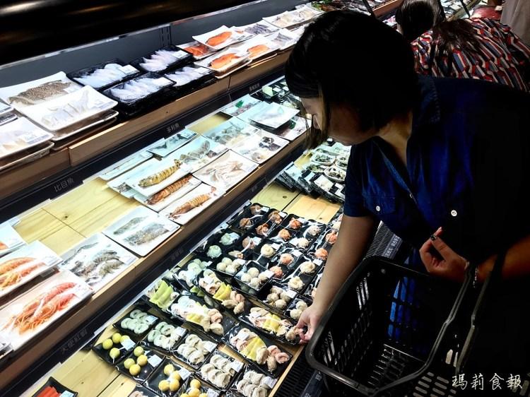 台中北區 祥富水產沙茶火鍋超市 數十種新鮮、平價 海產、肉品 超值推薦