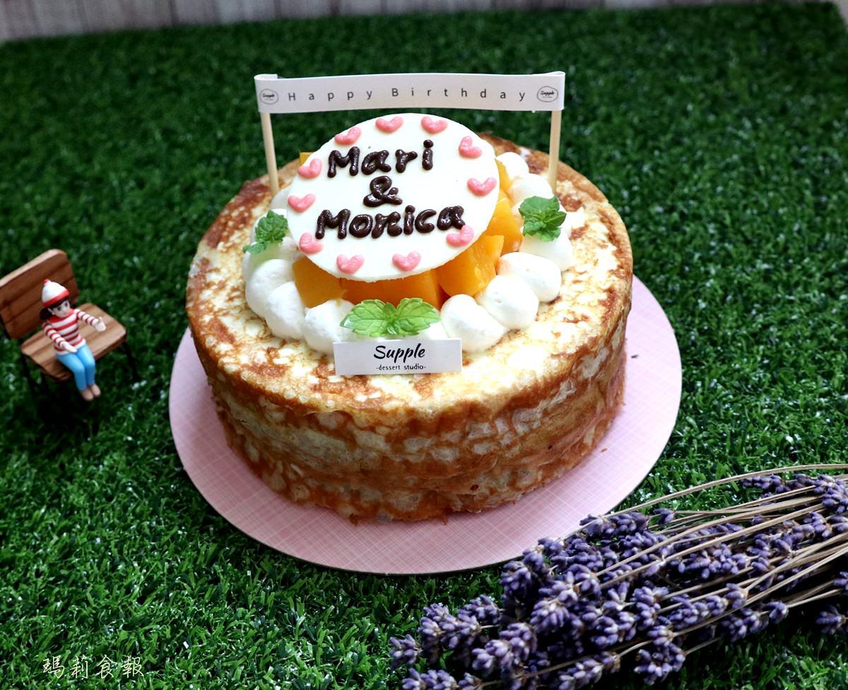 台中甜點,Supple甜點工作室的芒果起士千層可以加字