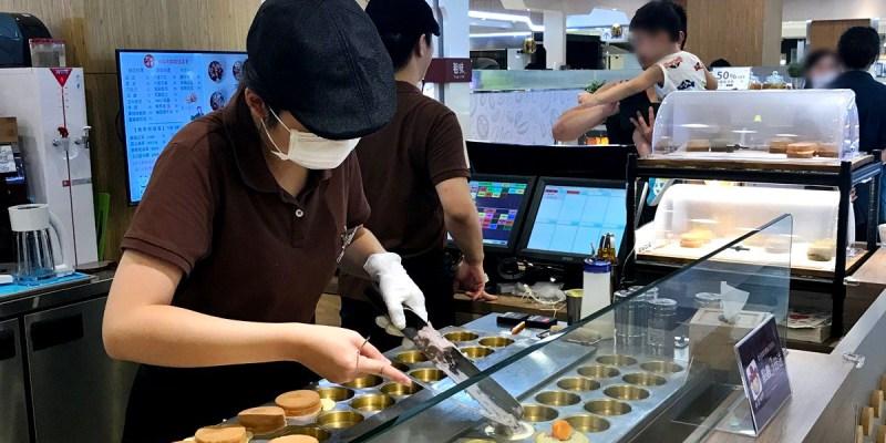 台中北區 大判燒 創意紅豆餅在中友百貨也吃得到囉