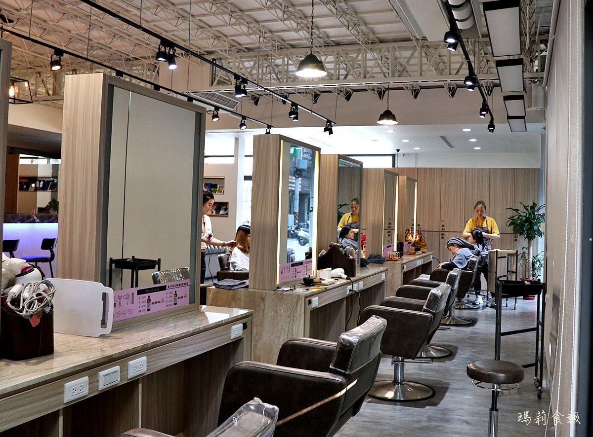 初次Hair Salon,First Time Hair Salon,豐原髮廊推薦,設計師親切專業,鄰近豐原火車站,義大利OWAY