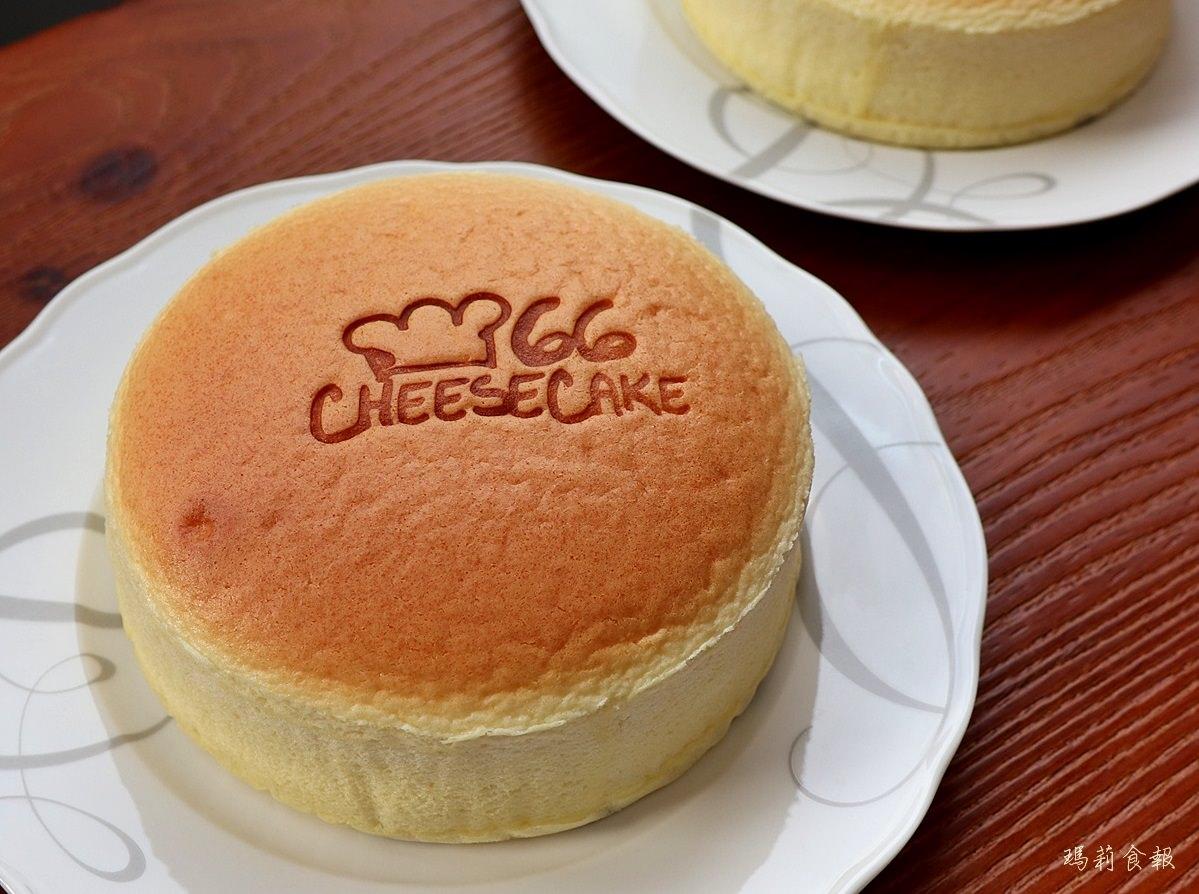 彰化美食,溪湖糖廠66 cheesecake,66 cheesecake,66 cheesecake輕乳酪蛋糕,每日現烤,溪湖必吃