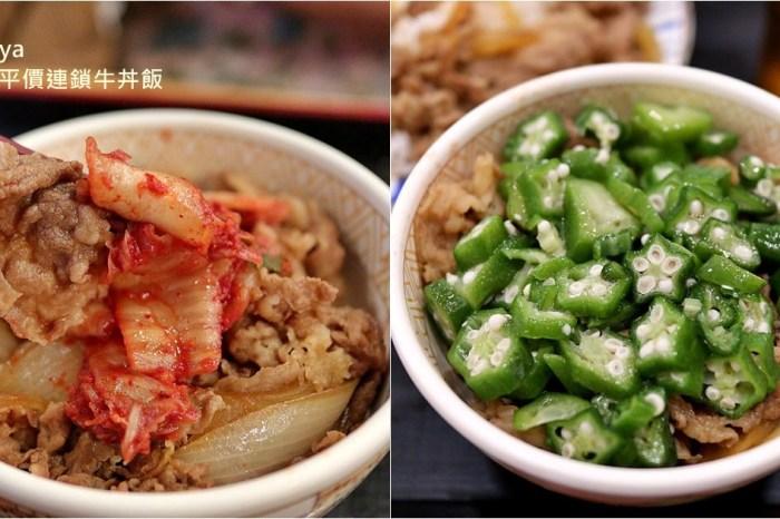台中西區 すき家 Sukiya 健行博館店(附菜單)日本平價連鎖牛丼 快速吃飽好選擇