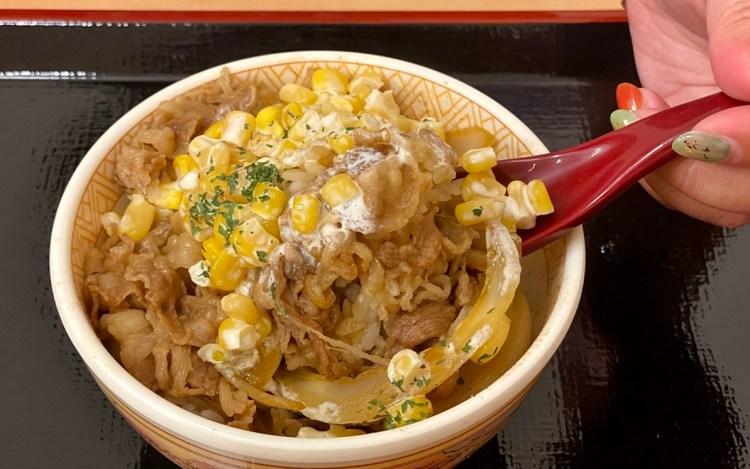 Sukiya すき家 食其家 一中店 日本平價丼飯 牛肉丼選擇豐富 鰻魚丼推薦一試 台中北區美食(附外帶菜單)