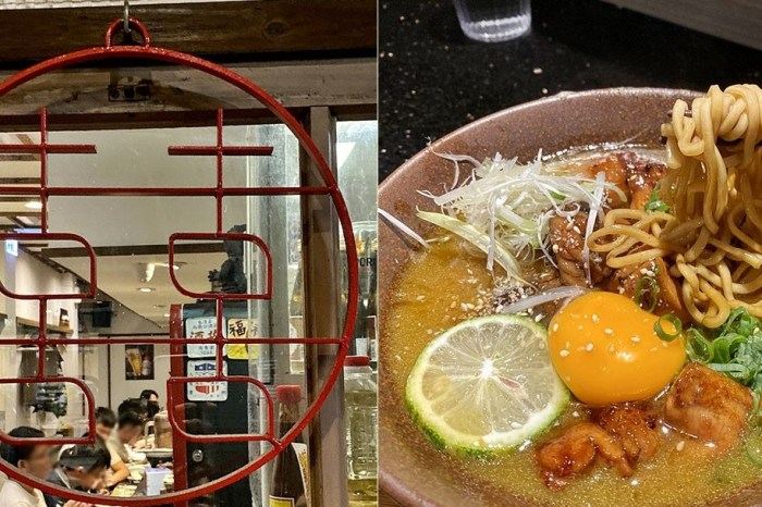 有囍拉麵|風味超濃郁 台中中區超人氣拉麵推薦(附菜單)德島拉麵 雞白湯拉麵都必吃