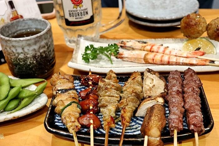 プロ燒鳥專門店Puro 2.0 串燒選擇豐富 美味平價 台中西區日式居酒屋 鄰近科博館 勤美商圈