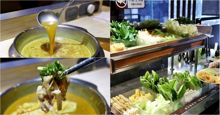 上澄鍋物 台中火鍋吃到飽 咖哩湯頭必點 30多種新鮮野菜放題 鄰近台中公園(菜單,價位)