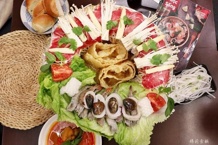 越好吃越南料理|道地越南美食 平價好吃 阮小姐推推鍋必點 台中大里美食(菜單,價錢)