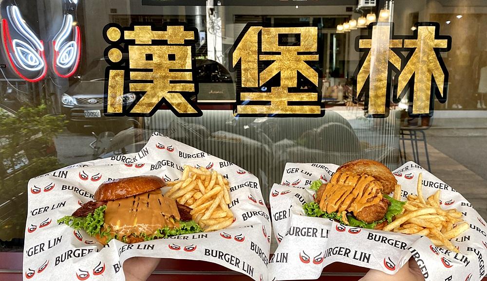 漢堡林,漢堡林菜單,台中美式漢堡,台中手工漢堡,精明商圈美食,精誠路美食,台中西屯美食