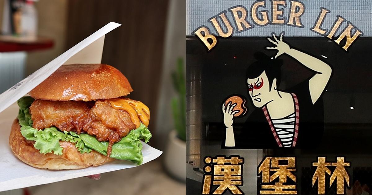 漢堡林|台中美式漢堡推薦 手工漢堡澎派大份量 精明商圈必吃 西屯美食(菜單,價錢)