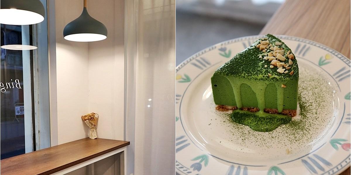 Little Oven 小烤箱 雪冰 甜點 生乳酪蛋糕必吃 台中甜點 下午茶推薦 北區美食