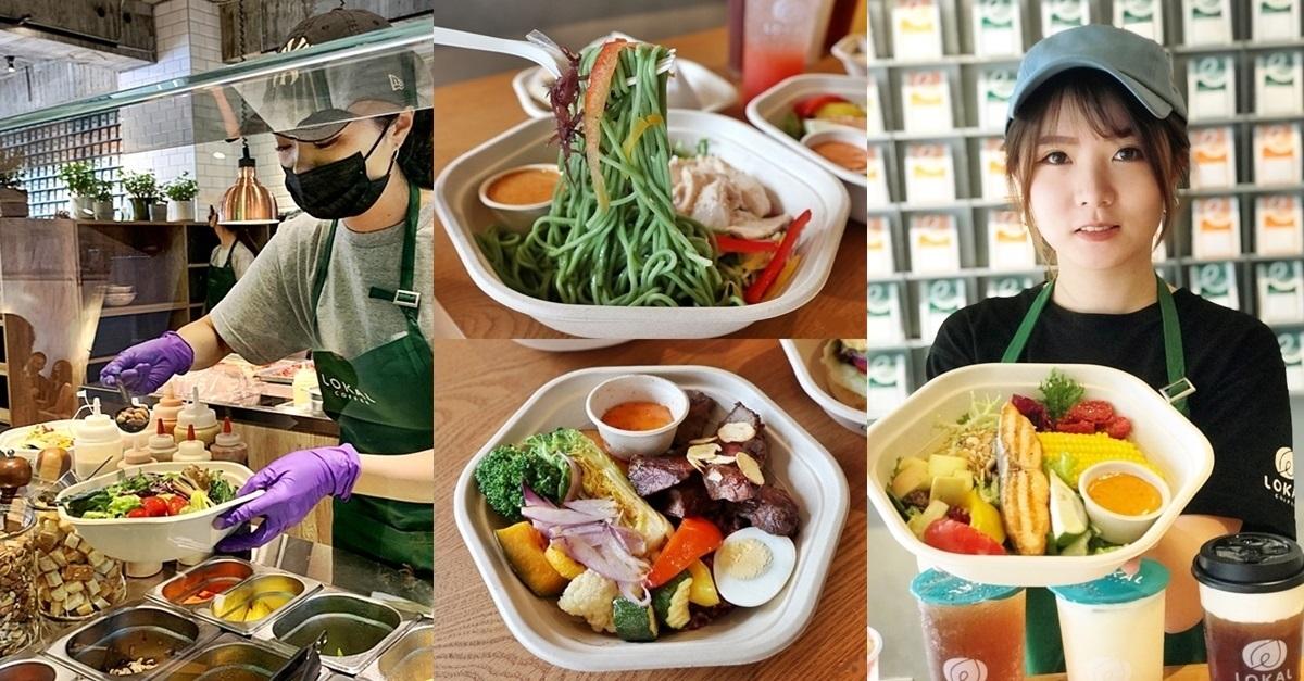 Lokal Coffee 樂卡咖啡英才店|低卡路里的輕食餐盒 三餐外食很健康 台中西區 科博館美食推薦(菜單,價錢)