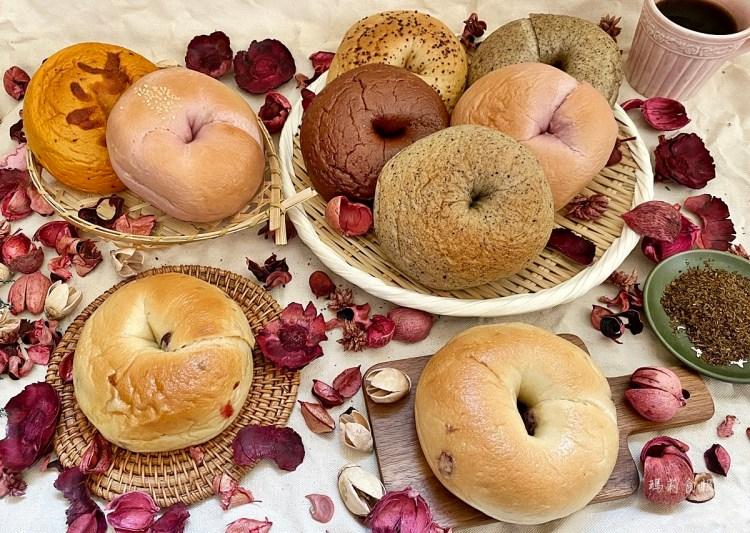 Q胖貝果|甜蜜點 日式貝果專家 食尚玩家推薦 人氣平價團購美食 台南冠軍甜點 好吃無雷