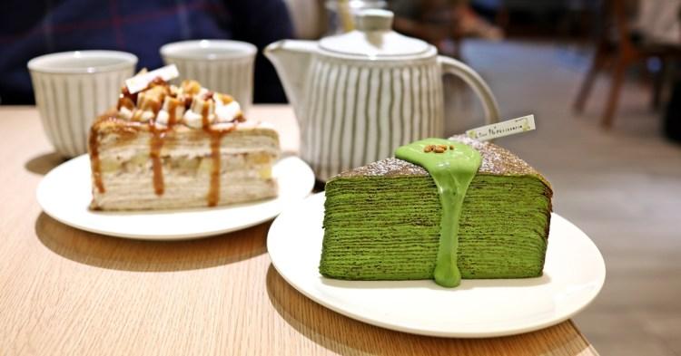萊姆16手作甜點|台中必吃千層蛋糕 綿密好吃 北平路美食 台中甜點推薦