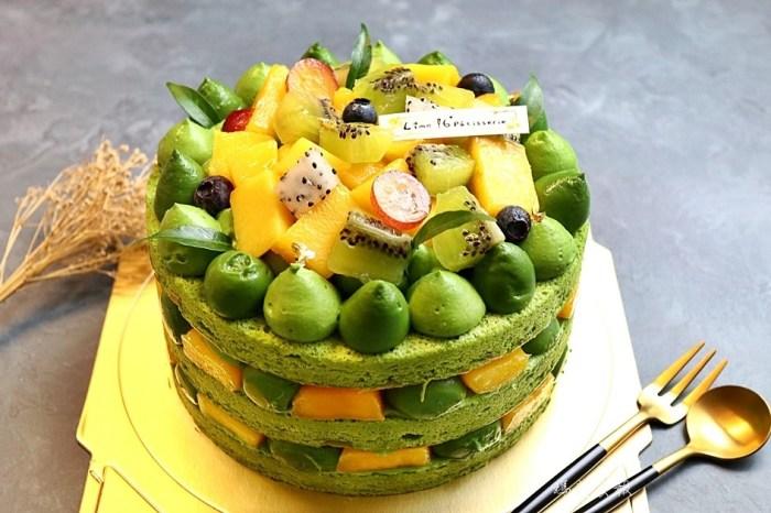 萊姆16手作甜點|小山園抹茶芒果戚風 訂製款生日蛋糕 集合所有的喜好 好吃大滿足